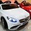 รถแบตเตอรี่เด็ก Benz S63 AMG ลิขสิทธิ์แท้ thumbnail 1