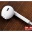 หูฟัง iPhone Earpod thumbnail 3