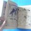 DRAGON BALL Z ชุด 5 เล่ม 1 และชุด 1 เล่ม 1 ขายรวม 2 เล่ม thumbnail 11