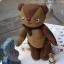 ตุ๊กตาหมีผ้าขนสีน้ำตาลขนาด 22 cm. - BandBand thumbnail 2