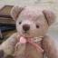 ตุ๊กตาหมีผ้าวูลท์ขนาด 20 cm. - Banoffee thumbnail 3