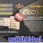 เรียวไวท์ colla plus + c thumbnail 8