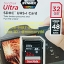 SD Sandisk Ultra 32GB 48MB/s (SIS/Synnex) thumbnail 1