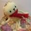 ตุ๊กตาหมีถักขนาด 12 cm. - Olive (white) thumbnail 2