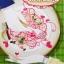 รักล้นจาน / โคมัตสึ เอริโกะ / ฐิติพงศ์ ศิริรัตน์อัสดร [พ.2] thumbnail 1