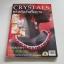 รวยและสวยด้วยคริสตัลสวารอฟสกี้ 5 Crystals คริสตัลพื้นฐาน thumbnail 1