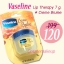 Vaseline Lip Therapy 7 g. # creme bluree ลิปบาล์มเนื้อสีครีมกลิ่นขนมฝรั่งเศส น่าพกพา thumbnail 1