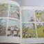 เซียนน้อย ถ้าได้พรสักข้อคุณจะขออะไร ใบพัด เรื่อง ภัทรีดา ประสานทอง ภาพ thumbnail 3