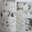 เชอร์รี่แสนรัก เล่มเดียวจบ อายูมิ ยูอิ เขียน thumbnail 2
