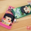 เคส iPhone5 - ซองขนม Milky thumbnail 2