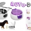 Auto-Dish ชามใส่อาหาร-น้ำเปิดปิดฝาอัตโนมัติ thumbnail 1