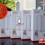 Powerbank - eloop E13 13000 mAh ของแท้ 100% เพียง 590. thumbnail 1