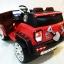 รถแบตเตอรี่เด็ก Hummer thumbnail 11
