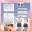 Extra Body Firming by Fairy Fanatic สเปรย์ร้อนสลายไขมัน thumbnail 2