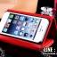 เคส iPhone5/5s - เคสหนัง Chanel 3 พับ thumbnail 2