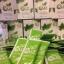 Colly Chlorophyll Fiber Plus คลอลี่ คลอโรฟิลล์ ไฟเบอร์ พลัส (15ซอง/กล่อง) จำนวน 1กล่อง thumbnail 16