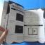 CONSTANTINE เฉลยเกม PlayStation 2 จากทีมงาน YK GROUP thumbnail 10