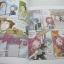 ไม่ยากถ้าอยากแต่งตัวเป็น Song, Yoon-sin เรื่องและภาพ อารีวรรณ ธรรมธร แปล thumbnail 3