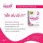 icute salmon placenta sop 250+ thumbnail 3