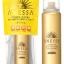 Shiseido Anessa Perfect UV Spray Sunscreen Aqua Booster SPF50+ PA++++ 60g เป็นแบบสเปรย์ ใช้ได้กับทั้งผิวหน้า และผิวกาย thumbnail 1