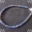 สร้อยข้อมือ Lapis Lazuli thumbnail 1