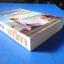 สามีตีตรา โดย นาวิกา พิมพ์ครั้งที่สาม มี.ค. 2554 ราคาปก 320 บาท thumbnail 2
