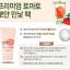 Skinfood Premium Tomato Milky Face Pack thumbnail 3