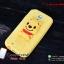 เคส Galaxy S4 - ลายการ์ตูน Pooh thumbnail 3