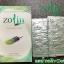 Zolin โซลิน ลดน้ำหนัก thumbnail 1