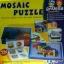 ตัวต่อโมเสก (Mosaic Puzzle) thumbnail 1