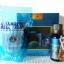 เซ็ต Collagen Blue Ozean มาดามเฮง ชุดปรนนิบัติผิวยอดนิยม คอลลาเจน บลูโอเชี่ยน มาดามเฮง thumbnail 1