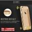 เคส iPhone 6plus/6sPlus Xundo Encore Series ของแท้ thumbnail 5