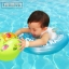Size M สุดฮิต ชมพู ห่วงยางพยุงหลัง Baby Swim Trainer Float ห่วงยางเล่นน้ำเด็กเล็กพยุงหลังล็อค 2 ชั้นโอบรอบตัวสุดฮิต (6 เดือน -2 ขวบ) ( -วิธีใช้ดูในคลิปวีดีโอค่ะ) (สายพาดบ่าไม่จำเป็นต้องเป่านะคะ ตัวปีกนางฟ้าโตแล้วไม่ต้องเป่า) thumbnail 4