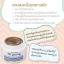 Dr. young sugar and cereal facial scrub thumbnail 2