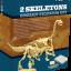 ชุดขุดฟอสซิลโมเดลไดโนเสาร์ 2ตัว(ประกอบได้) thumbnail 1