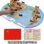 แผนที่โลก พร้อมธง 36 ประเทศ (Map of the World) thumbnail 3