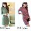 ชุดเดรสแฟชั่นเกาหลีเสื้อคอจีนลายสวยดูเด่นมากค่ะ แขนยาวมาพร้อมเข็มขัดเข้าชุดสวยค่ะไซส์ XL มี2สี สีชมพู/สีเขียว thumbnail 2