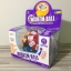 ลูกบอลพัซเซิลฝึกทักษะ thumbnail 1