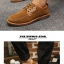 รองเท้าหนังกลับแฟชั่นแนวๆ thumbnail 6