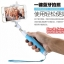 DISPH ไม้เซลฟี่ชัตเตอร์ Bluetooth ในตัว thumbnail 1