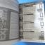 ACTION REPLAY 90 Controller Code Game thumbnail 8