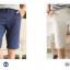 กางเกงขาสั้นผู้ชาย thumbnail 2