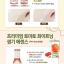Skinfood Premium Tomato Whitening Cream thumbnail 7