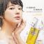 DHC Deep Cleansing Oil 70ml. ผิวสะอาดใสแบบสาวญี่ปุ่น ล้างเครื่องสำอางค์หมดจด thumbnail 3