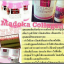 madoka collagen pure white thumbnail 3