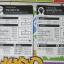 เกมกระแสเงินสด101 ฉบับภาษาไทย thumbnail 12
