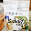 salad fiber สลัดไฟเบอร์ ลดน้ำหนัก thumbnail 7