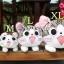 ตุ๊กตาแมวจี้ ไซด์ L (เลือกหน้าที่ต้องการ) thumbnail 7