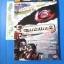 manhunt 2 เฉลยเกม PS2 thumbnail 12