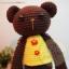ตุ๊กตาหมีถักขนาด 18 cm. - PiPo (dark brown) thumbnail 1